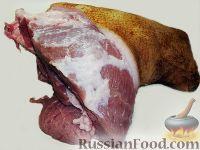 Фото приготовления рецепта: Свиная рулька, запеченная в духовке - шаг №1