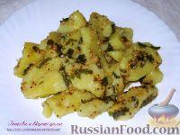 Фото к рецепту: Горчичный картофель
