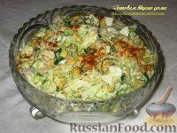 Фото к рецепту: Салат с курицей и капустой