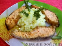 Фото к рецепту: Красная рыба, запеченная в духовке