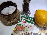 Фото приготовления рецепта: Красная рыба, запеченная в духовке - шаг №2