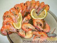 Фото к рецепту: Вареные креветки к пиву
