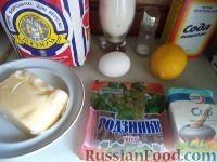 Фото приготовления рецепта: Творожный кекс - шаг №1