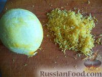Фото приготовления рецепта: Творожный кекс - шаг №2