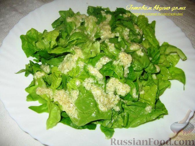 Рецепт Французский зеленый салат