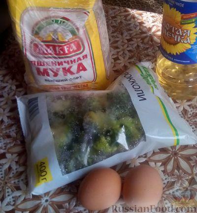брокколи рецепты приготовления в кляре с фото