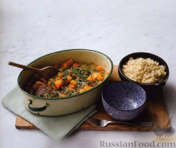 Рецепт Ягнятина с тыквой и курагой