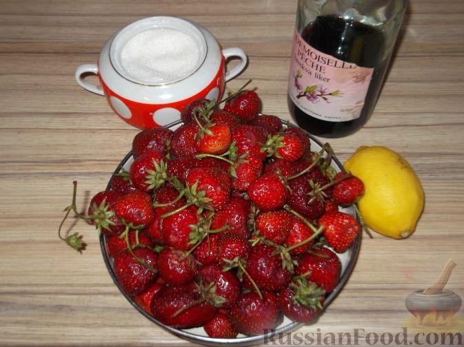 Фото приготовления рецепта: Конфитюр из клубники - шаг №1