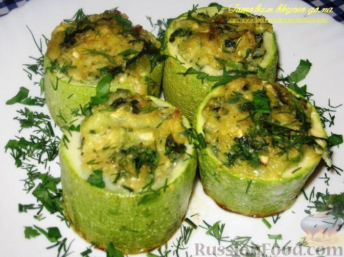 Рецепт Кабачки, фаршированные зеленью