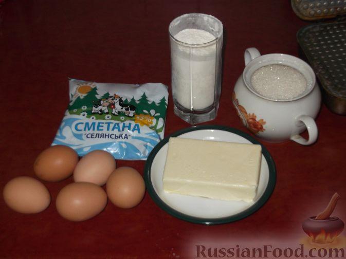 Рецепты блюд завтраков с фото