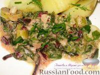 Фото к рецепту: Соус из шпината и свекольной ботвы