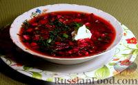 Фото к рецепту: Свекольник (холодный борщ)