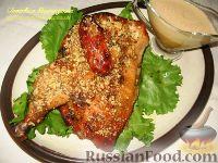 Фото к рецепту: Курица, запеченная с орехами