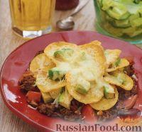 Фото к рецепту: Начос с мясом и помидорами