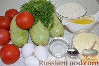 Фото приготовления рецепта: Торт из кабачков - шаг №1