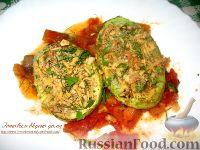 Фото к рецепту: Кабачки с грецкими орехами