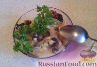 Фото к рецепту: Бейк с курицей и фасолью