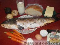 Фото приготовления рецепта: Фаршированная рыба (еврейская кухня) - шаг №1