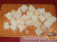 Фото приготовления рецепта: Фаршированная рыба (еврейская кухня) - шаг №2