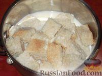 Фото приготовления рецепта: Фаршированная рыба (еврейская кухня) - шаг №3