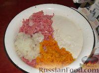 Фото приготовления рецепта: Фаршированная рыба (еврейская кухня) - шаг №12