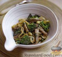 Фото к рецепту: Говядина, жаренная с тайским соусом из брокколи