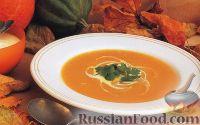 Фото к рецепту: Морковный суп-пюре