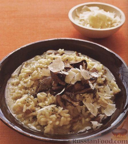 Рецепт Ризотто с грибами и пармезаном