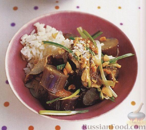 Рецепт Тушеные баклажаны с грибами и арахисовым соусом