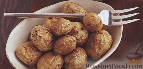 Блюда из картофеля в духовке вегетарианские