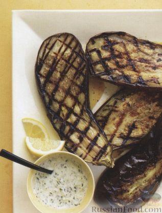 Рецепт Баклажаны на гриле с йогуртовым соусом