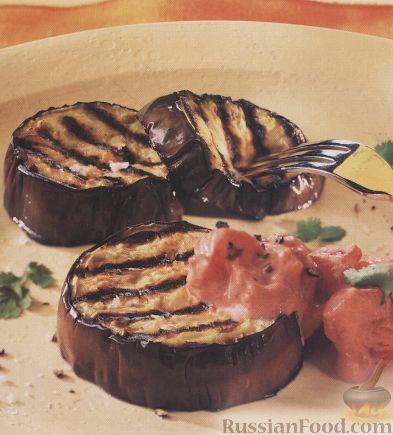 Рецепт Баклажаны с томатно-йогуртовым соусом