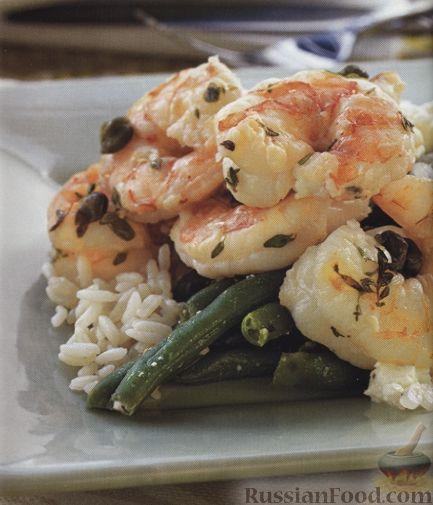 Рецепт Креветки с каперсами, чесноком и рисом