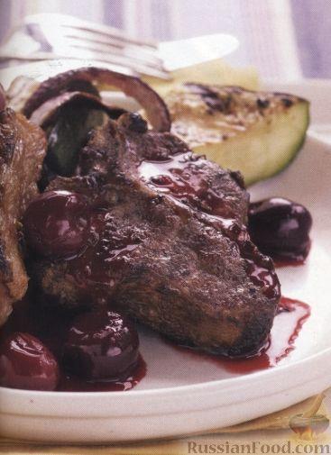 Рецепт Баранина с вишневым соусом