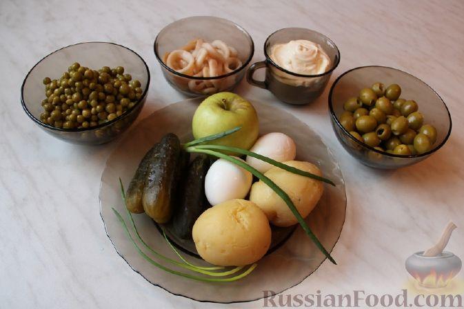 Фото приготовления рецепта: Салат «С новым годом!» - шаг №1