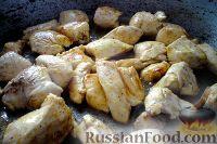Фото приготовления рецепта: Картошка в горшочках с куриным филе - шаг №2
