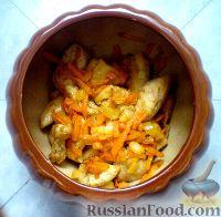Фото приготовления рецепта: Картошка в горшочках с куриным филе - шаг №4