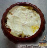 Фото приготовления рецепта: Картошка в горшочках с куриным филе - шаг №7