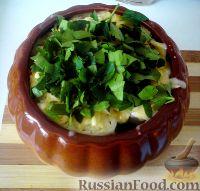 Фото приготовления рецепта: Картошка в горшочках с куриным филе - шаг №9