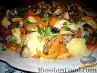 Фото к рецепту: Овощи тушеные с грибами
