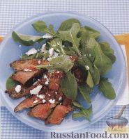Фото к рецепту: Салат из аругулы с мясом