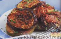 Фото к рецепту: Рагу из баклажан и яблок
