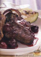 Фото к рецепту: Баранина с вишневым соусом