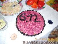 """Фото к рецепту: Салат """"Невеста"""""""