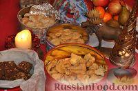 Фото к рецепту: Рождественская и новогодняя выпечка