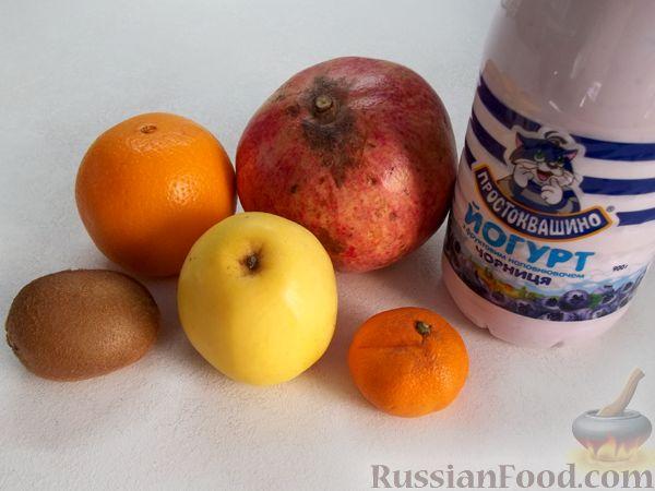 Фото приготовления рецепта: Витаминный фруктовый десерт - шаг №1