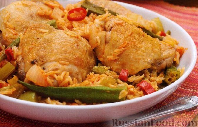 Рецепт Куриные бедрышки с рисом и овощами