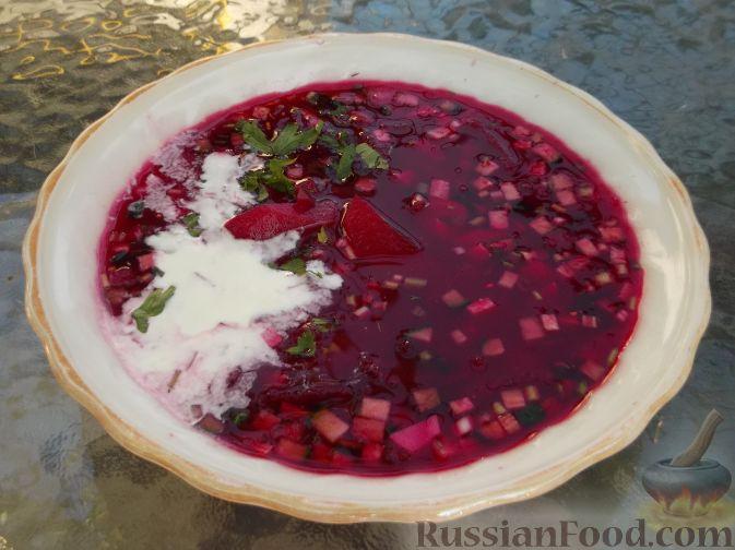 Рецепт Борщ красный холодный