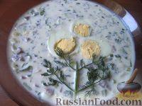 Фото к рецепту: Окрошка на кефире с копченой колбасой
