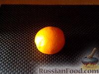 Фото приготовления рецепта: Напиток из апельсинов - шаг №1